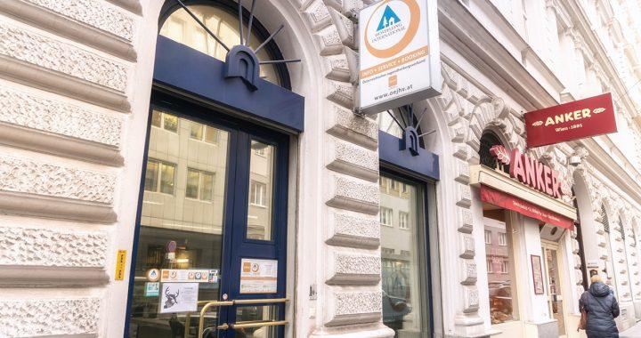 ÖJHV Service Center - Büro von außen - © Christoph Sammer